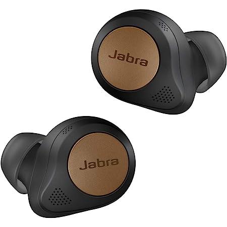 [Amazon.co.jp限定] Jabra 完全ワイヤレスイヤホン アクティブノイズキャンセリング Elite 85t コッパーブラック Bluetooth® 5.1 マルチポイント対応 2台同時接続 外音取込機能 専用アプリ マイク付 セミオープンデザイン ワイヤレス充電対応 最大2年保証[国内正規品]
