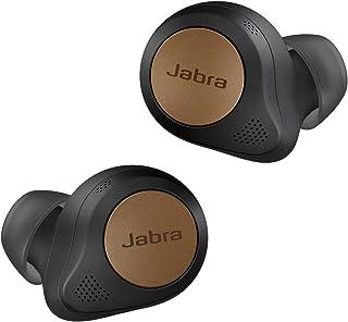 [Amazon.co.jp限定] Jabra 完全ワイヤレスイヤホン アクティブノイズキャンセリング Elite 85t コッパーブラック Bluetooth® 5.1 マルチポイント対応 2台同時接続 外音取込機能 専用アプリ マイク付 セミ...