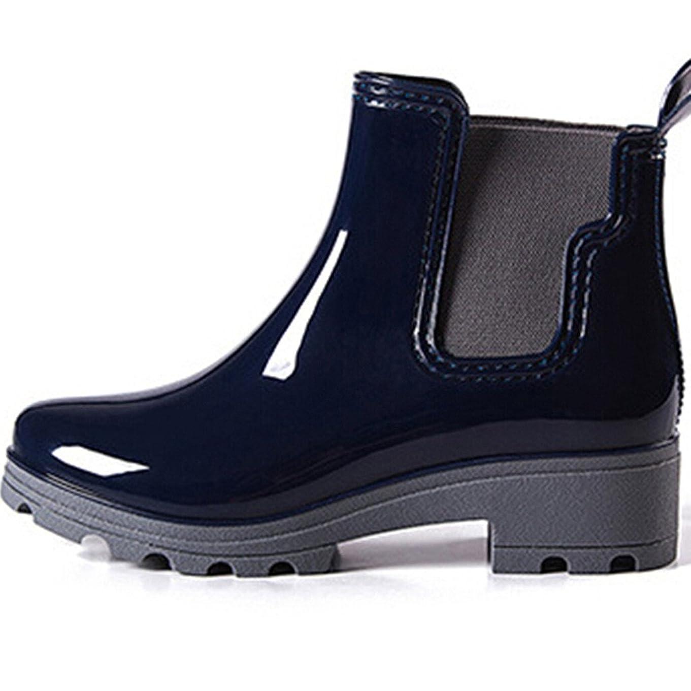 避難する敵嫌悪Dear時間レディースPlatform Ankle Rain Boots