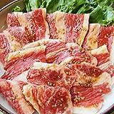 牛タレ漬けカルビ(牛バラ) 200g 焼肉用 買えば買うほどオマケ付き 《*冷凍便》