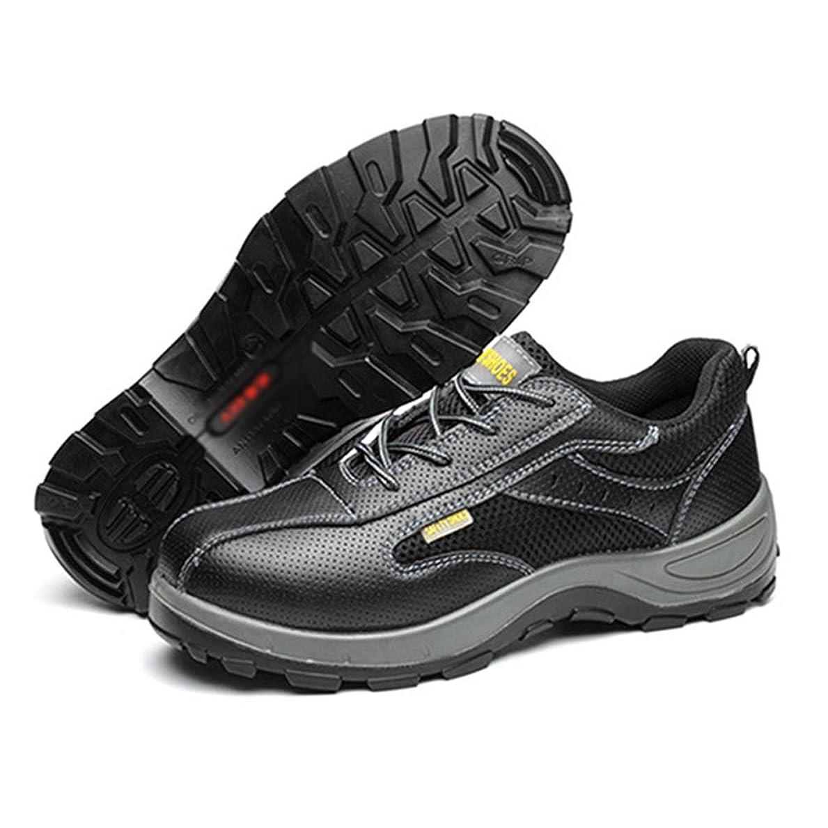 概要見せますレベルメンズ 安全靴 作業靴 ショートブーツ 短靴 ブラック レースアップ ミドルカット レザー スエード つまさき保護 鋼製先芯 踏み抜き防止 刺す叩く防止 耐滑 耐油 現場 鋼製ミッドソール 耐磨耗 衝撃吸収