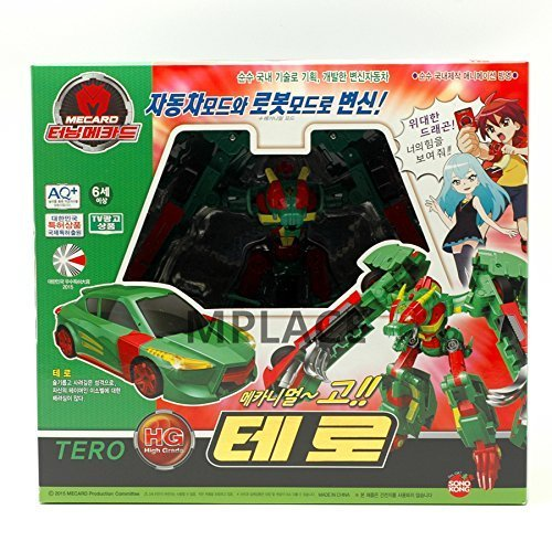 TURNING MECARD HG TERO Green Transforming Robot Car Toys