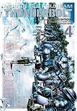 Mobile Suit Gundam Thunderbolt, Vol. 4 (4)