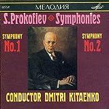 Prokofiev - Symphonies No. 1 & 2 - D. Kitaenko (UK Import)