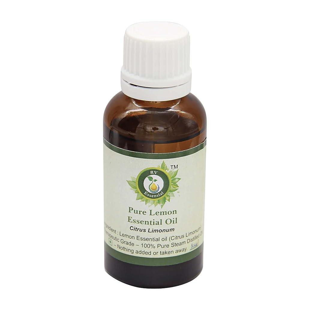 身元苦情文句動物R V Essential ピュアレモンエッセンシャルオイル100ml (3.38oz)- Citrus Limonum (100%純粋&天然スチームDistilled) Pure Lemon Essential Oil