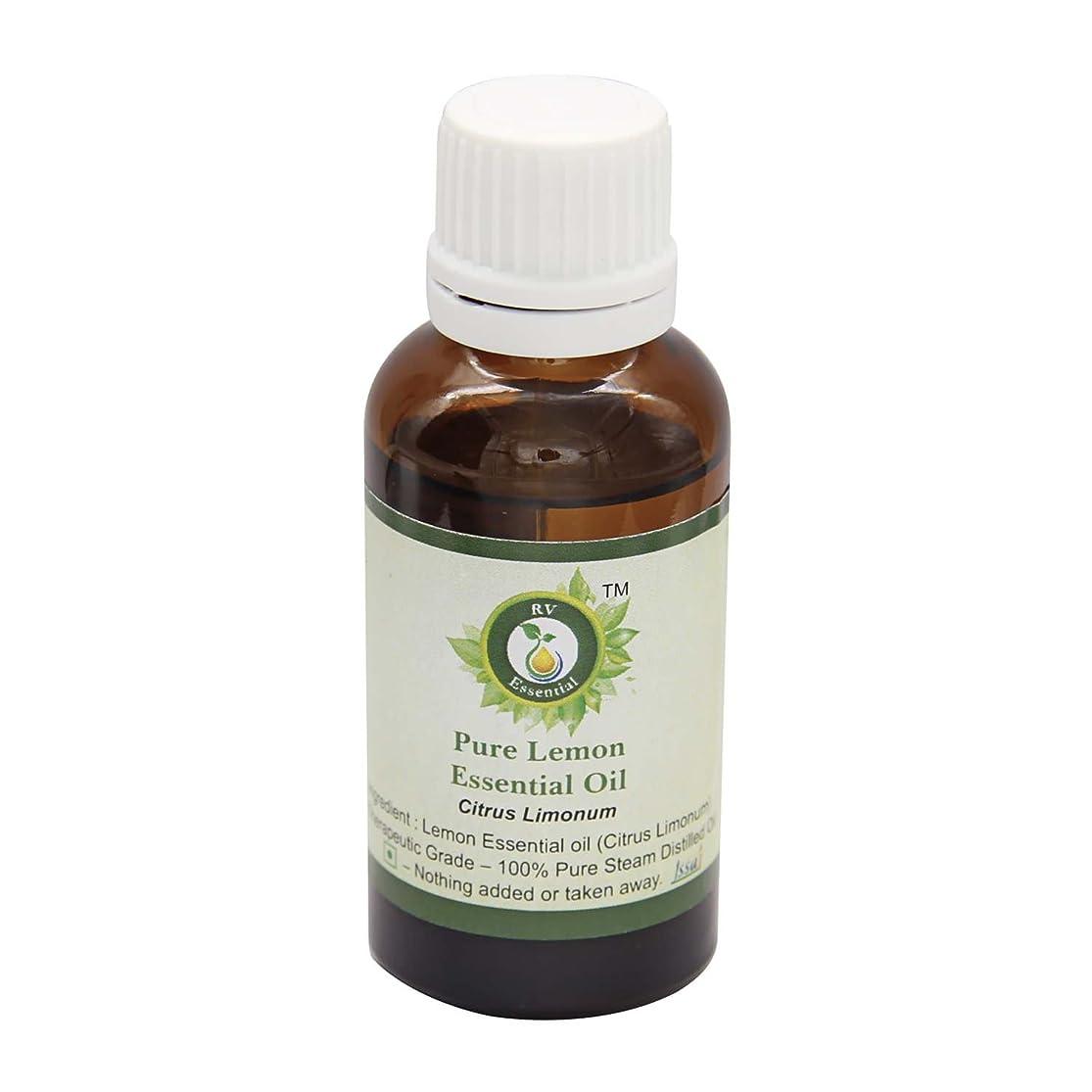 ベッツィトロットウッド軽く欠乏R V Essential ピュアレモンエッセンシャルオイル100ml (3.38oz)- Citrus Limonum (100%純粋&天然スチームDistilled) Pure Lemon Essential Oil