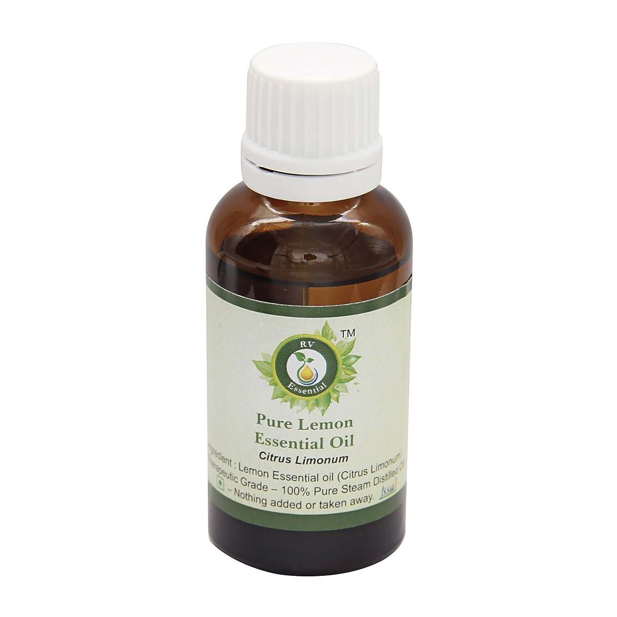 すり南極バルブR V Essential ピュアレモンエッセンシャルオイル630ml (21oz)- Citrus Limonum (100%純粋&天然スチームDistilled) Pure Lemon Essential Oil