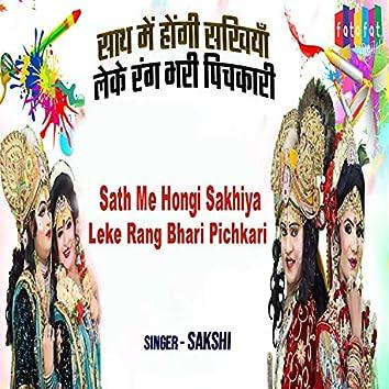 Sath Me Hongi Sakhiya Leke Rang Bhari Pichkari