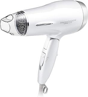 モノクローム ヘアドライヤー マイナスイオン ホワイト KHD-9200/W [Amazon限定ブランド]