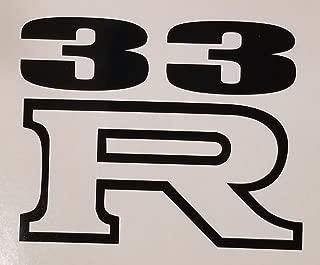 R33 GTR Decal- {WHITE} 5