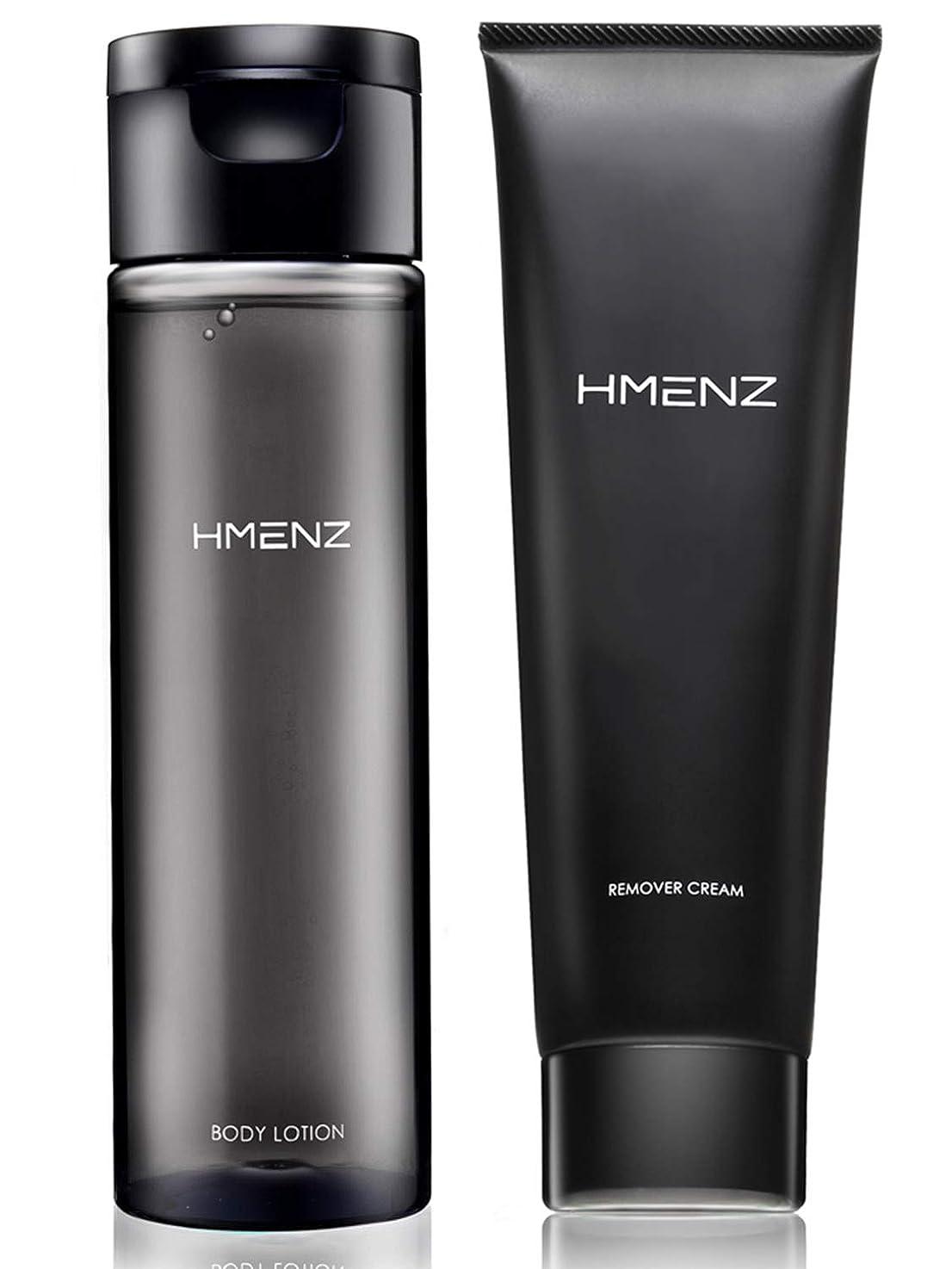 日記ぜいたくインゲン医薬部外品 HMENZ メンズ 除毛クリーム + アフターシェーブローション 【 パーフェクト 除毛 セット 】 陰部 VIO 使用可能 210g & 250ml