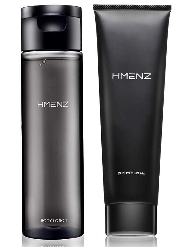 乗り出す局あいまいさ医薬部外品 HMENZ メンズ 除毛クリーム + アフターシェーブローション 【 パーフェクト 除毛 セット 】 陰部 VIO 使用可能 210g & 250ml
