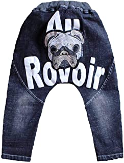 Kidscool Space Cute Dog Embroidered Little Boys Back Patchwor Harem Fashion Jeans