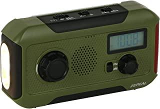 ZEPEAL ゼピール 手回し充電ラジオライト スマホ充電用ケーブル付 DJL-H363 グリーン
