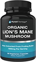Organic Lions Mane Mushroom Capsules - 1800mg Lion's Mane Mushroom Supplement Grown in USA - Nootropic Brain Supplement and Immune System Booster - Lions Mane Extract Powder - 90 Veggie Caps
