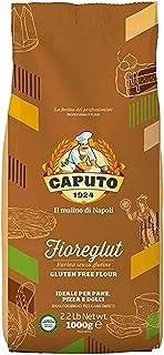 Antimo Caputo Gluten Free Pizza Flour 2.2lb - All Natural Multi Purpose Flour & Starch Blend for Baking Pizza, Bread, & Pasta