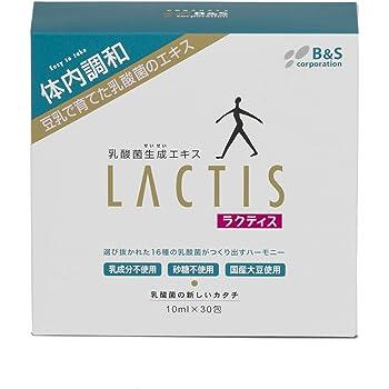 ラクティス 乳酸菌生成エキス 10ml×30包
