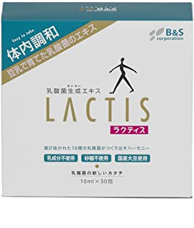 LACTIS 10ml 30pcs | Lactic Acid Bacteria Fermented Extract | Supports Healthy Immune & Digestive System