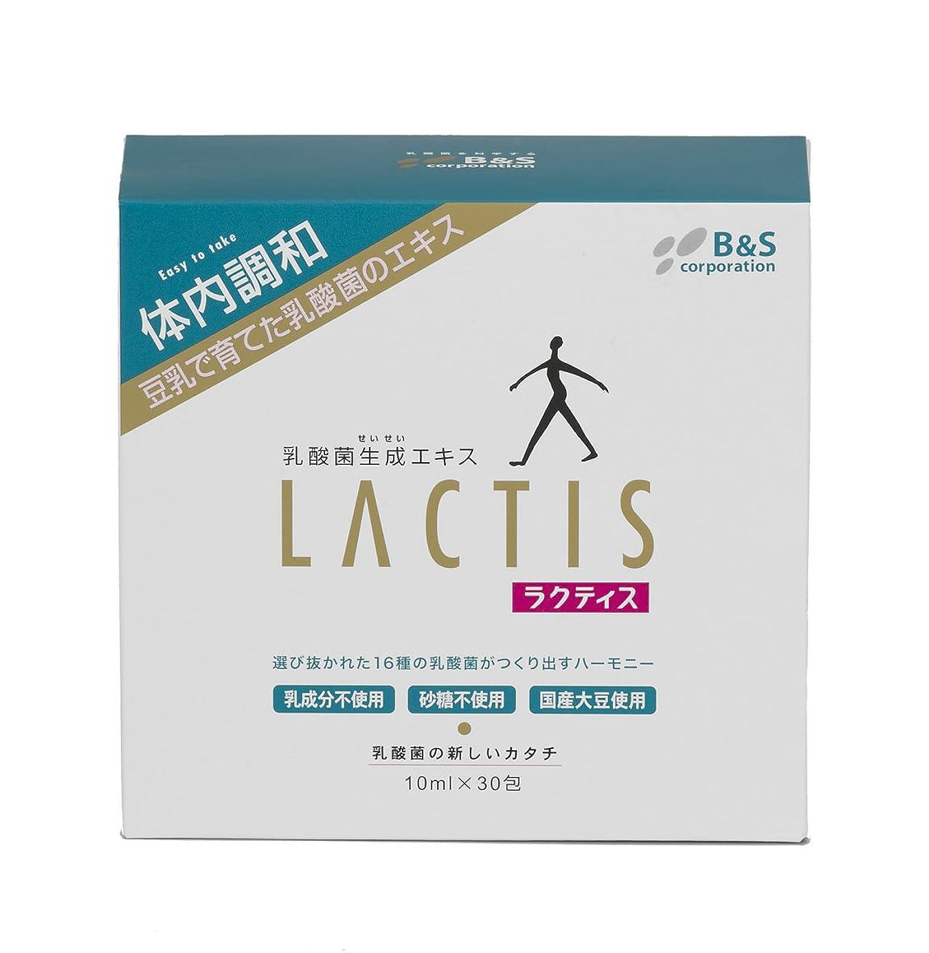 落ち着いて人物所有者ラクティス 乳酸菌生成エキス 10ml×30包