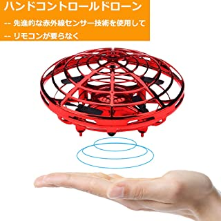 BOMPOW ドローン, 360度回転 子供と大人用ドローン 小型, ハンドコントロール 高度維持 自動ホバリング機能ミニドローン RC ドローン 日本語説明書ヘリコプター ドローン (レッド)