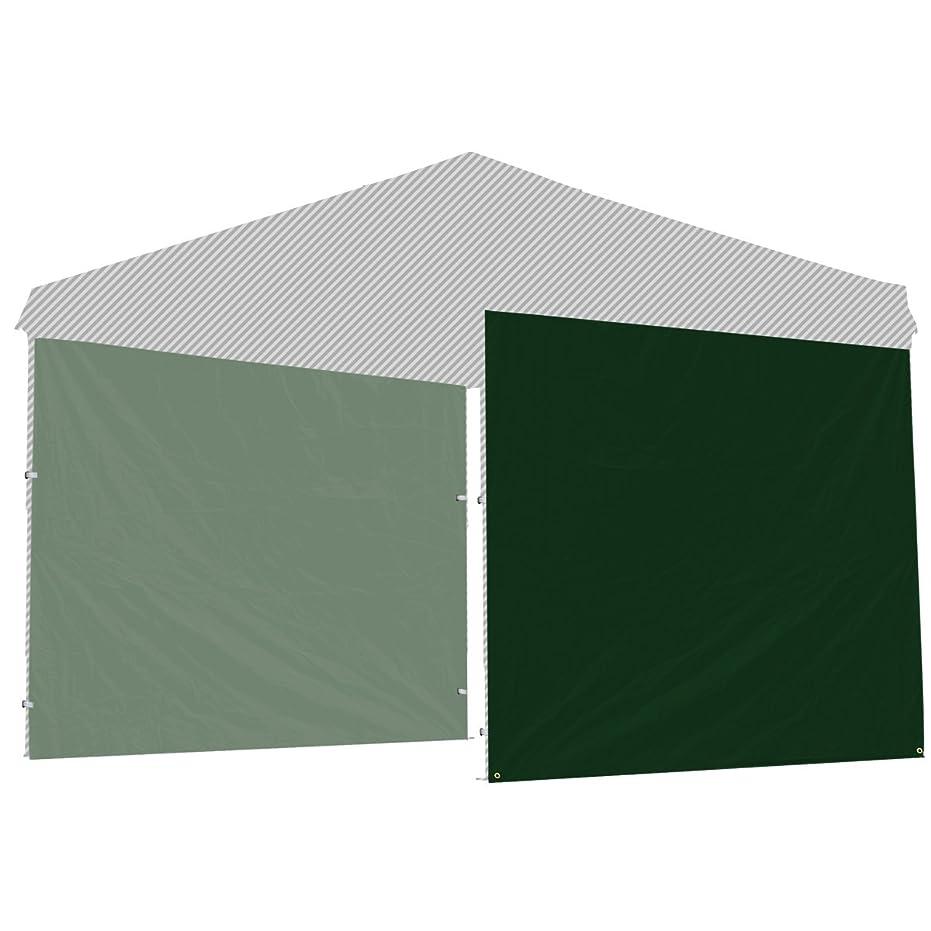 パッチモノグラフふつう【2枚セット】サイドシート(横幕) FIELDOOR タープテント2.5m×2.5m専用(サイドシートのみ) 【ウォールタイプ】 全8種 スチール製?アルミ製共通(G3モデル)