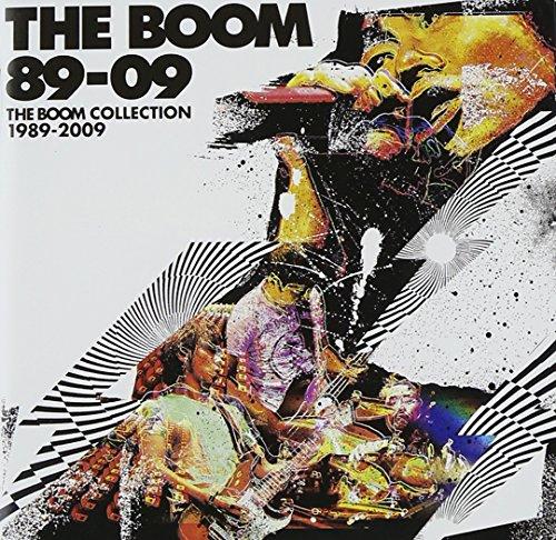 [画像:89-09 THE BOOM COLLECTION 1989-2009]