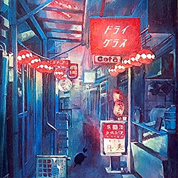Dry Glass (feat. Takumi & Sugai Rin)