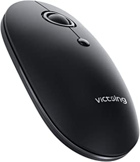VicTsing Silent Wireless Mouse Mouse for Laptop 2.4G with USB Nano Receiver Portable Computer Mice 5 Adjustable DPI for Ch...