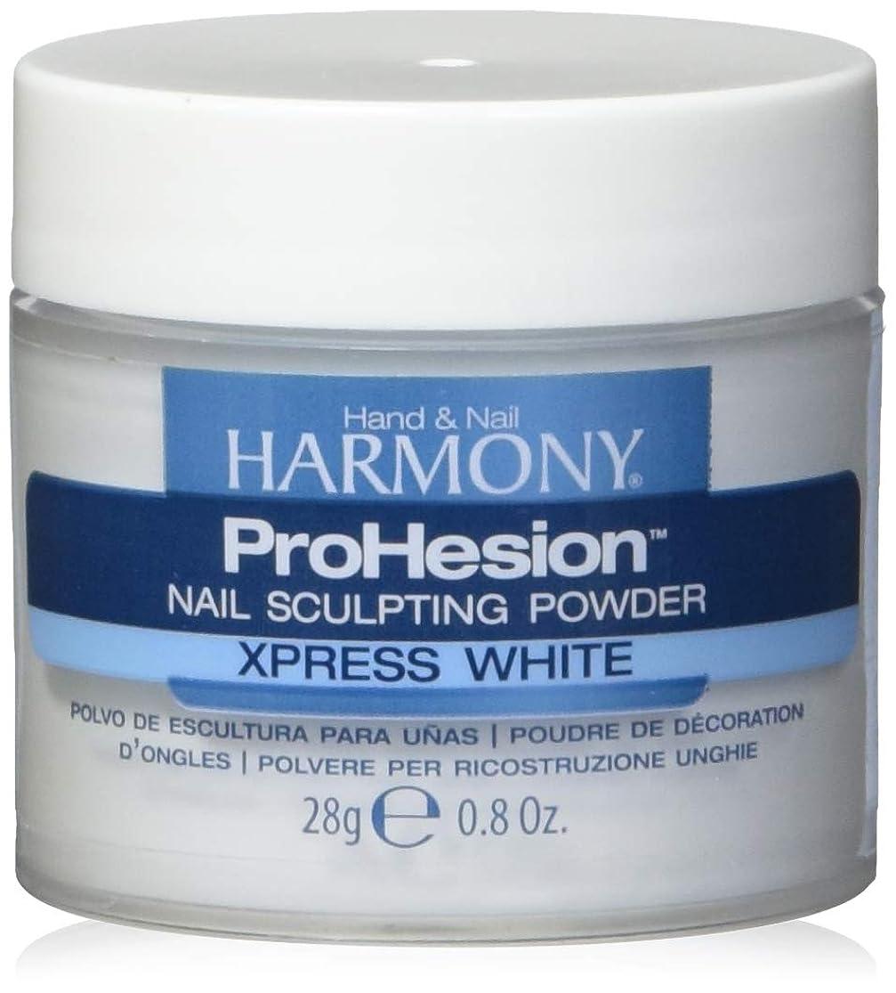 サスティーンインスタント縁石Harmony Prohesion Sculpting Powder - Xpress White - 0.8oz / 28g