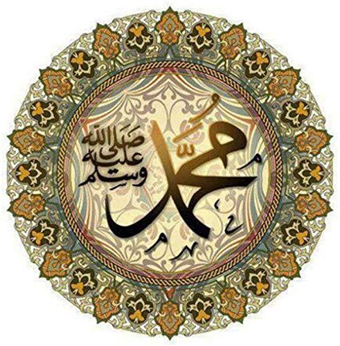 luckykyky 5D Diamond Painting Kits Vollbohrmaschine Large Islam Muslim Text Stickerei Kreuzstich Dekor Geschenk Strass für Erwachsene Anfänger Mosaik Round Diamond 40x50Cm