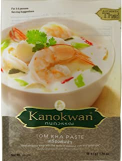 Tom Kha Curry Paste Thai Authentic Herbal Food Net Wt 50 G (1.76 Oz.) Kanokwan Brand X 10 Bags