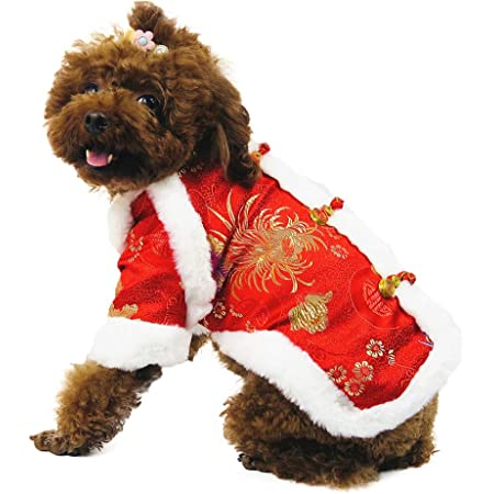WORDERFUL Dog Blessing Cheongsam Chinese Traditional Pet Chrysanthemum Coat Winter Cat New Year Costume for Small Medium Dogs Cats