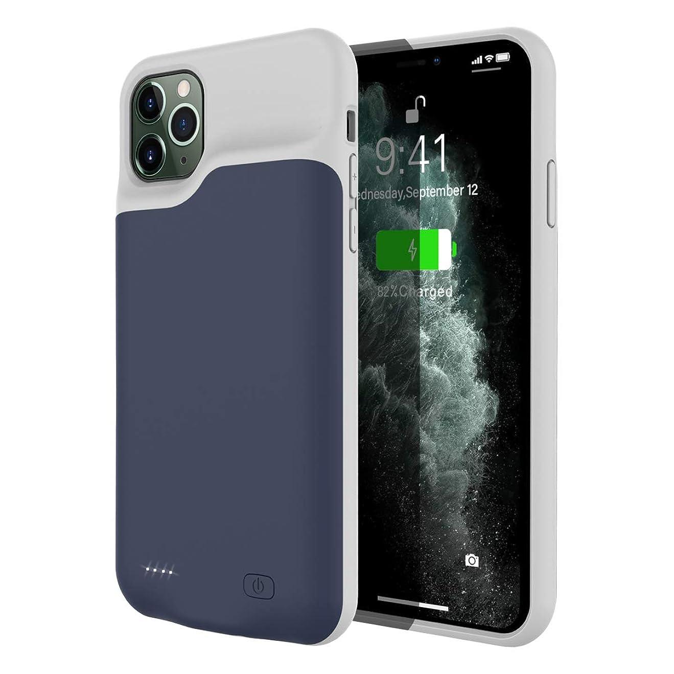 システム暗唱する管理しますWarebaバッテリー内蔵ケース 大容量 iPhone 11 Pro Max 6.5 Inch Battery専用 バッテリーケース 軽量 超薄 急速充電 超便利 耐衝撃 ケース型バッテリー 携帯充電器 モバイルバッテリー容量追加battery case