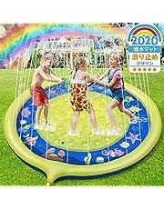 Lenbest噴水マット 噴水プール スプラッシュパッド パドリングプール170CM直径 ビニールプール おもちゃプレイマット 夏の日 子供用 水遊び 親子遊び 家庭用 アウトドア 芝生遊び 誕生日プレゼント