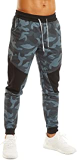 سروال رياضي رجالي من Ouber بتصميم مموه مناسب لشكل الجسم مصنوع من القطن