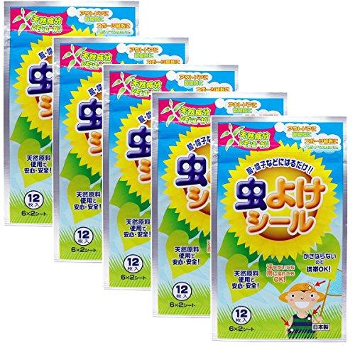 虫よけシール 12枚 ×5個セット 【計60枚セット】 日本製