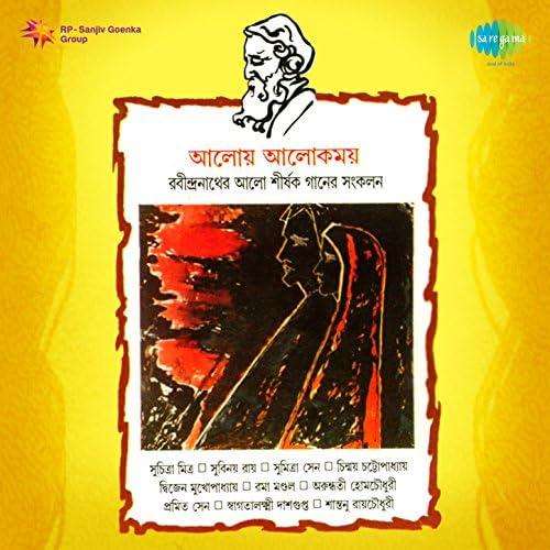Santanu Roychoudhury & Swagatalakshmi Dasgupta