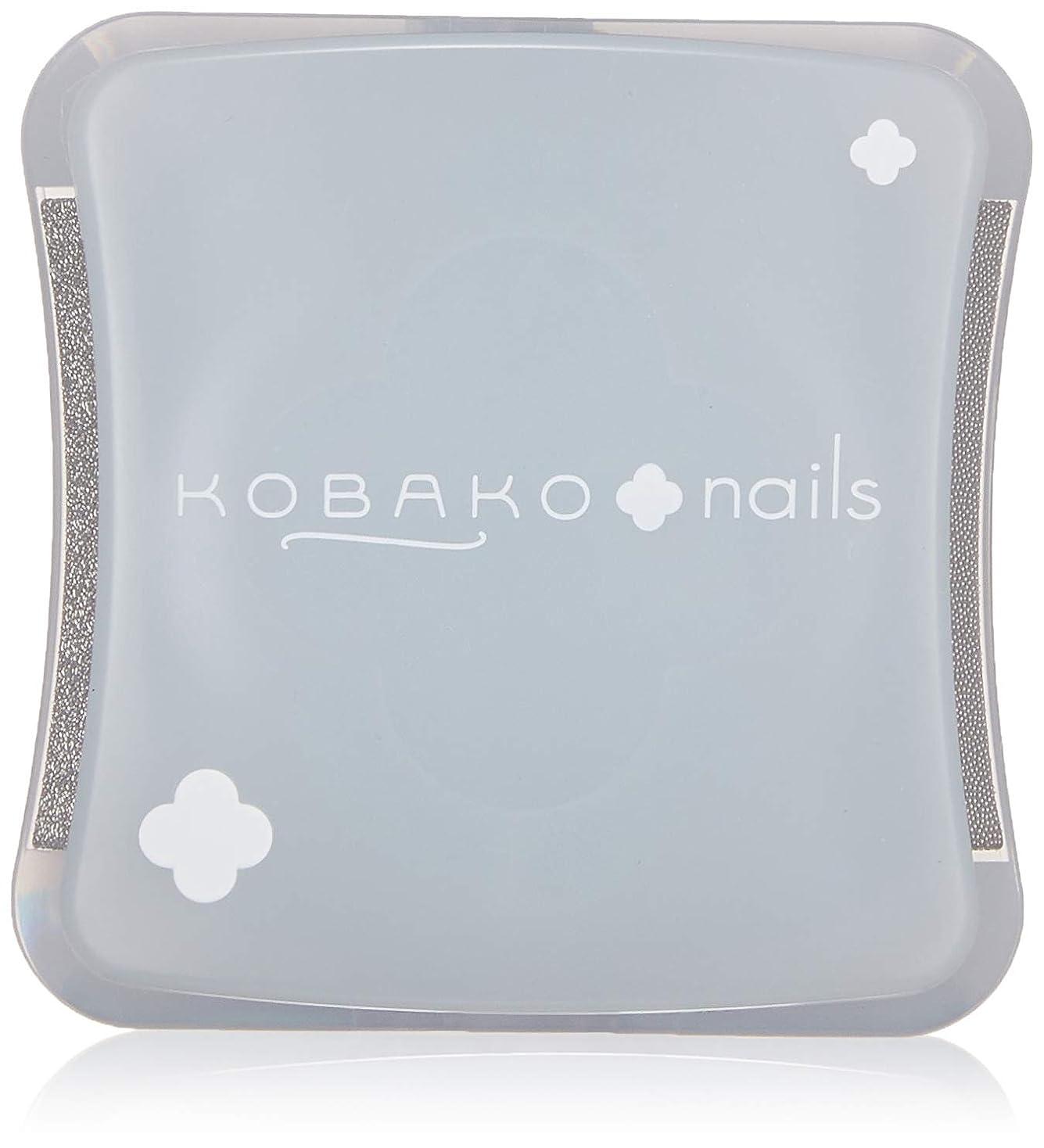 ディプロマ湿原火KOBAKO(コバコ) コンパクトネイルファイル