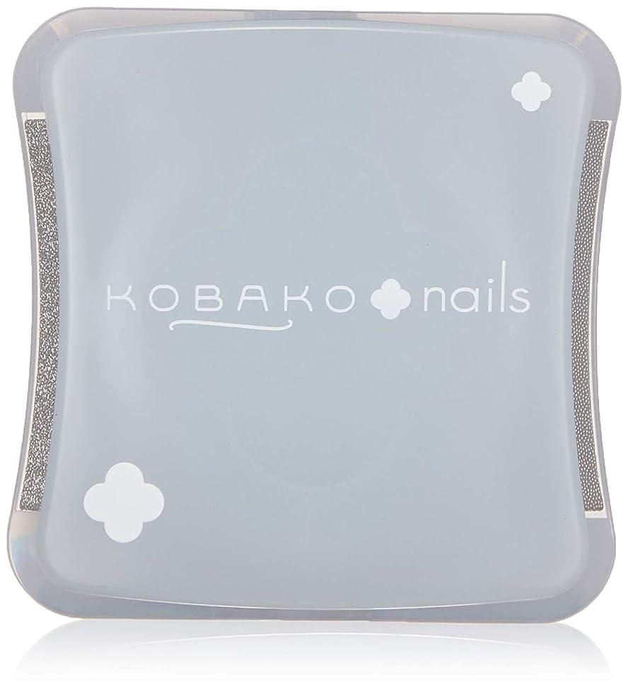 水没刺す旅行代理店KOBAKO(コバコ) コンパクトネイルファイル