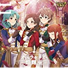 【Amazon.co.jp限定】THE IDOLM@STER MILLION THE@TER WAVE 11 オペラセリア・煌輝座(メガジャケット付)