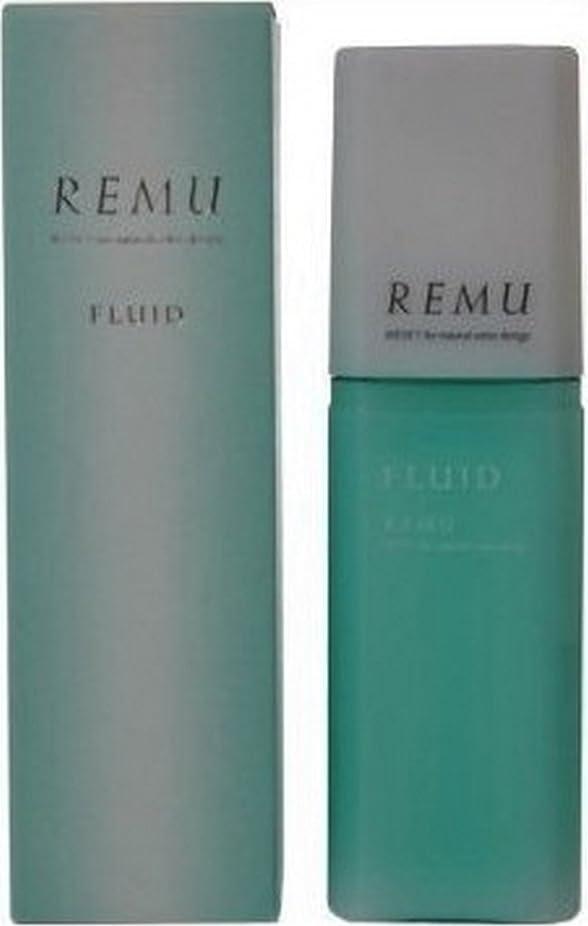 レプリカ冷えるちっちゃいミルボンディーセス レミュー フルイド 100g(REMU FLUID)