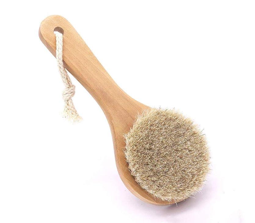 グリーンランド探すインディカ馬毛ボディブラシ 木製 短柄 足を洗う お風呂用 体洗い 女性 角質除去 柔らかい 美肌,馬毛ボディブラシ