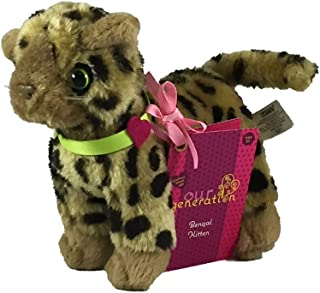 Our Generation Bengal Kitten For 18 Dolls