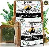 Nabür - 2 Aleppo Seifen | 55% Lorbeeröl 45% Olivenöl 3-in-1 Handarbeit Vegan Friendly...