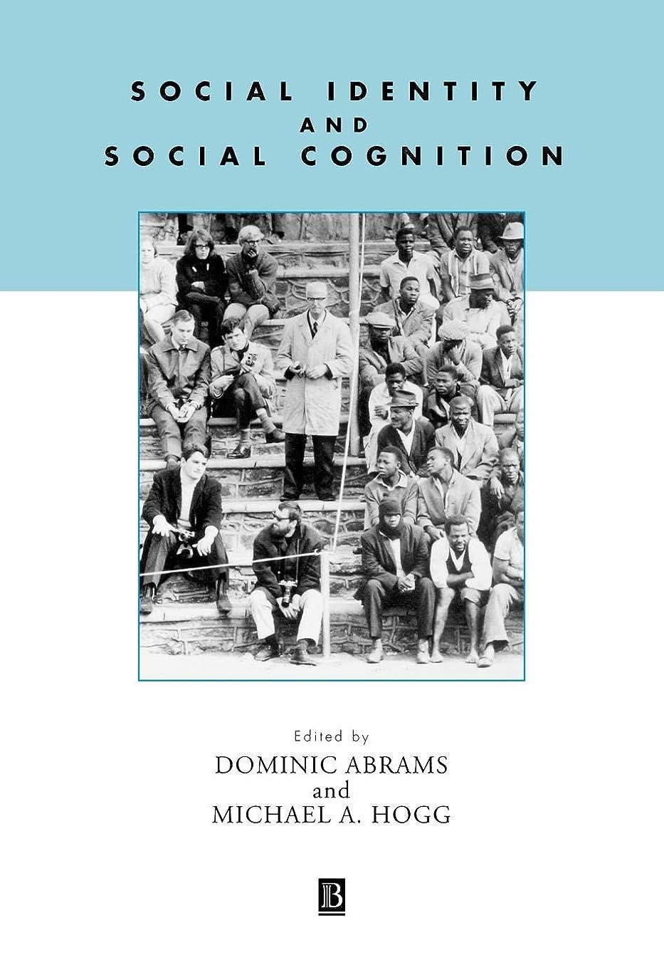 横ファブリック神Social Identity and Social Cognition