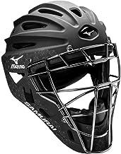 Mizuno Samurai Women's Fastpitch Softball Catcher's Helmet, Size 6 1/2-7 1/4, Black