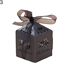 SoundsBeauty 50Pcs Paper Hollow Hajj Mabrour Candy Favor Boxes Ribbon Bowknot Gift Container - Black