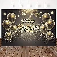 ZPCハッピーバースデーの背景誕生日パーティーの装飾のための黒の背景金色の風船キラキラ誕生日パーティーバナー写真の背景(7×5フィートビニール)