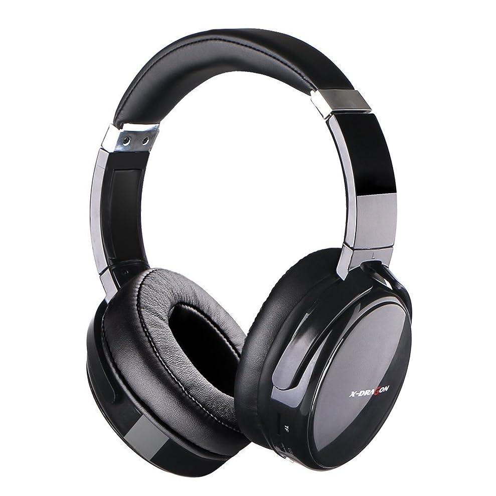 故意の対抗切るヘッドホン X-DRAGON Bluetooth 高音質 ヘッドセット ワイヤレス イヤホン 大容量バッテリー650mAh 快適なプロテクタ PC 携帯電話 テレビ ビデオ ゲームなどに対応 ヘッドフォン