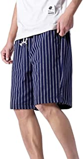 Leegor Men's Relaxed Fit Striped Cargo Shorts Outdoor Knee Length with Pocket Pants Casual DrawstringBeach Trousers